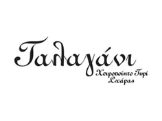 Logo Talagani Traditional & Smoked