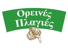 Logo Oreines Plagies Katiki Domokou P.D.O.